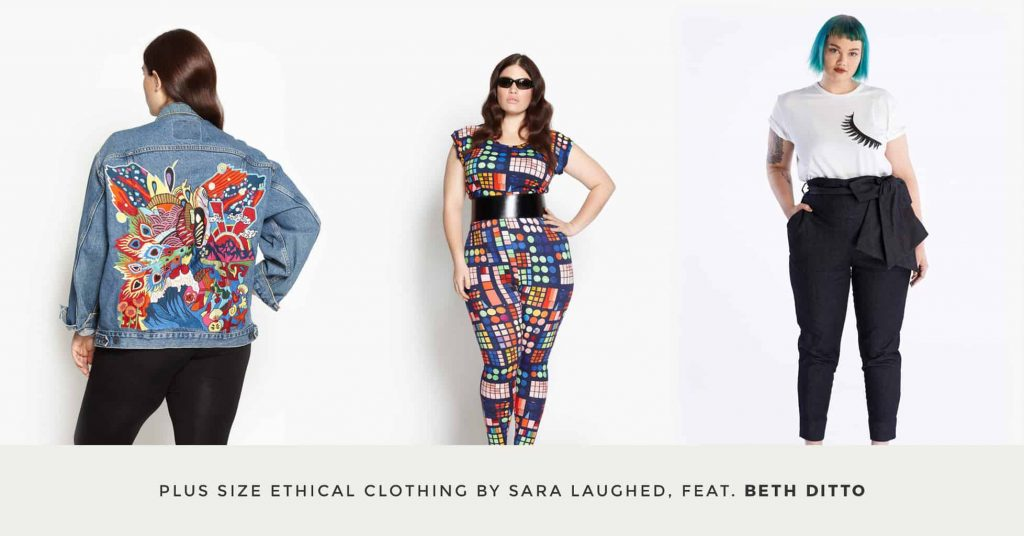 02. BETH DITTO - Plus Size Ethical Clothing - The Updated Ultimate