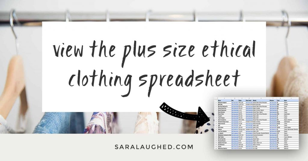 Spreadsheet - Plus Size Ethical Clothing - The Updated Ultimate Guide - Sara Laughed